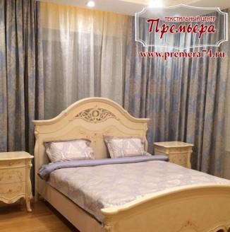 Голубая Спальня