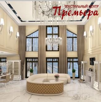 Прямые шторы для высокой гостиной