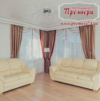 Эстетичные шторы в гостиную