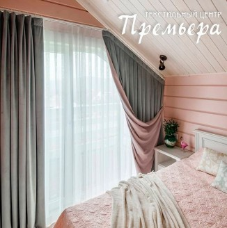 Бархатные шторы для мансарды