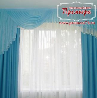 Голубые шторы для холла