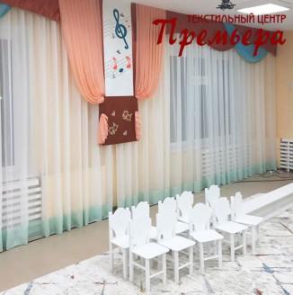 Актовый зал детского сада