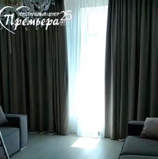Блэкаут шторы на электрокарнизе для гостиной
