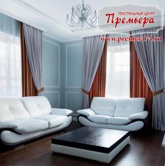 Изысканные двойные шторы для гостиной