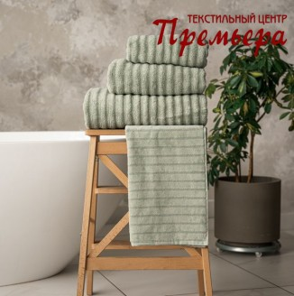 Полотенце 70х140 махровое Elegante
