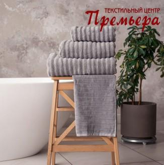 Полотенце 100х150 махровое Elegante