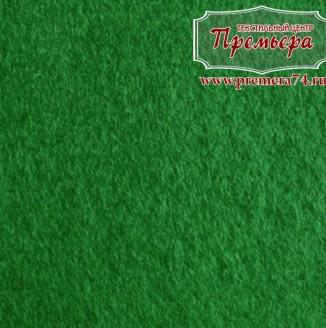 Фетр листовой 1мм, 664 зеленый, 100%п/э