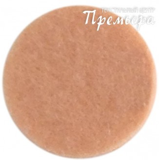 Фетр листовой 1мм, 652 персиковый, 100%п/э