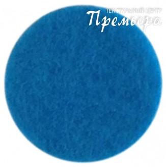 Фетр листовой 1мм, 683 голубой, 100%п/э