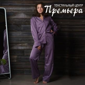 Домашний костюм с брюками S/M Аметист
