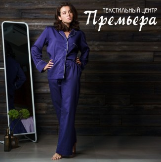 Домашний костюм с брюками L/XL Лазурит