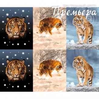Скатерочная ткань Рогожка Тигры