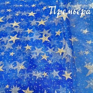 Органза звезды