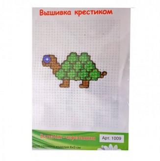 Набор для вышивания крестом (6*3см, Зеленая черепашка, 1009)