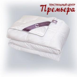 Одеяло 200х220 Premium Light