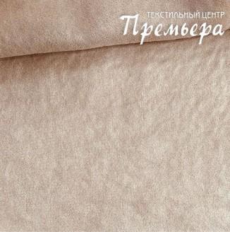 Курточная ткань на меху