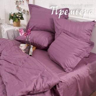 КПБ 2х Пурпурный (Triple)