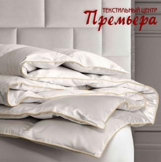 Одеяло 200х220 Extra Light