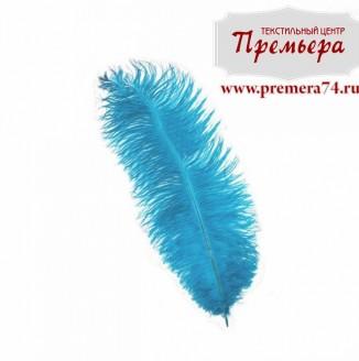 Перья декоративные (страус, 55см, бирюзовый)