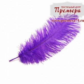Перья декоративные (страус, 55см, фиолетовый)