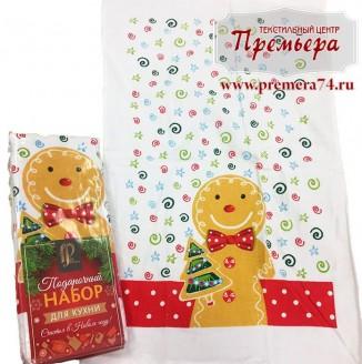 Комплект полотенец 50х70 Рождественский сюрприз