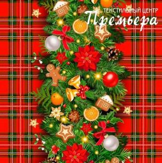 Рогожка Тейк Новогодний калейдоскоп